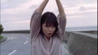 宮崎あおい CM earth music&ecology 歩く篇 thumbnail