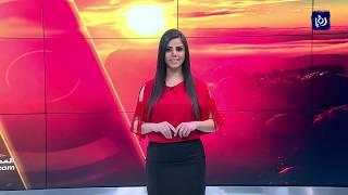 النشرة الجوية الأردنية من رؤيا 13-3-2018