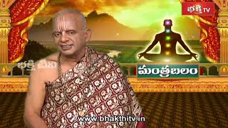 Prayer for the Divine Cow Kamadhenu and Puja Method | Mantrabalam | Archana