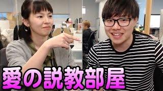 【説教部屋】1/23 さしみお姉様マジ説教!【モンスト】