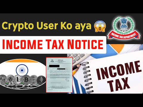 Crypto Income Tax News | Cryptocurrency ban in india latest news | Crypto news today Hindi | Crypto