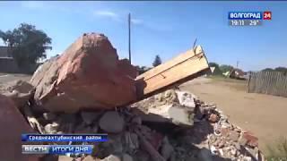 Кривой ремонт в хуторе Кривуши