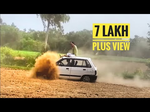 Maruti 800 Off roading