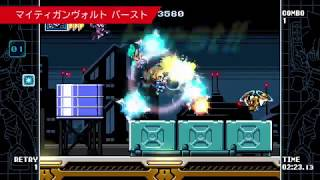 3 Seconds of Mighty Gunvolt Burst Gameplay!