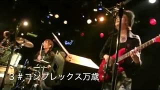 2016年11月3日渋谷GUILTYにて行われたライブ映像です! 三田結菜(@1123y...
