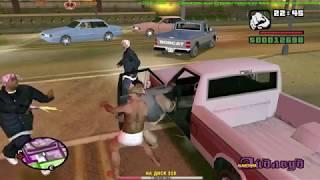7 Grand Theft Auto: San Andreas Жирный Качёк CJ