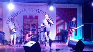 Amar Gile - Chiprovtsi - Kad ljubav zakasni - 11.08.2017 HD