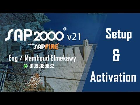 تسطيب وتفعيل برنامج الساب Sap 2000 V21 Setup And Activation