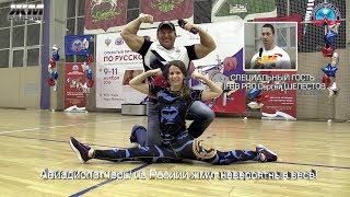 ЧЕМПИОНЫ в 70 лет & 55 кг на 100 раз! АВИАДИСПЕТЧЕРЫ из России ставят новые спортивные рекорды!