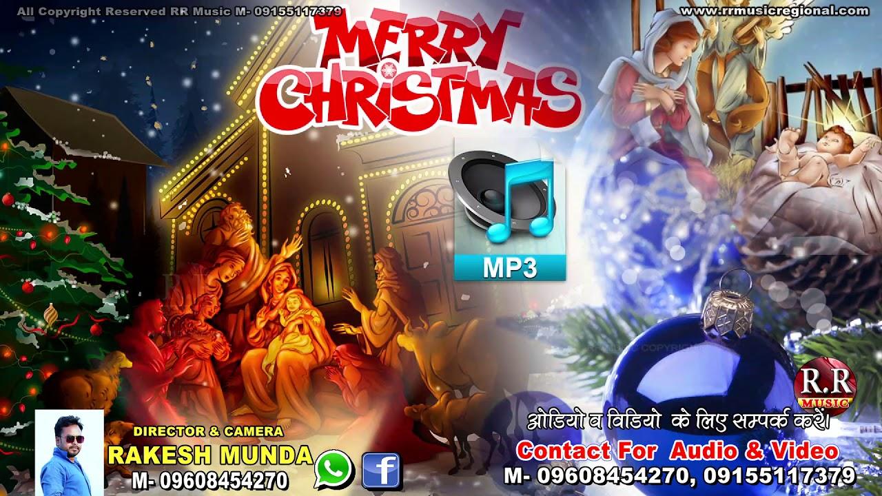 christmas song nagpuri song