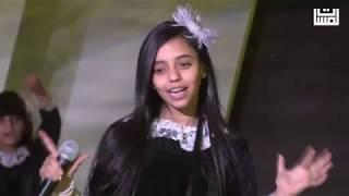 Download Video شمعة امل - فرقة أطفال ومواهب - برج الخرج MP3 3GP MP4