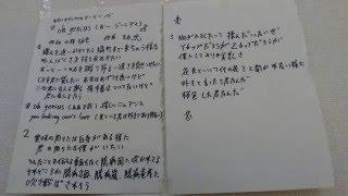 ニコ生『ぬるキャラで1億円を稼ぐ方法』でオジニャンが作詞、自慢が作曲。