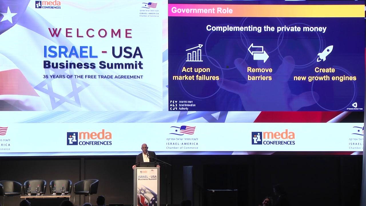 Ahahron Aharon on Innovation Authority Role