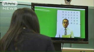 過疎地の教員不足などに対応するため、文部科学省は、テレビ会議システ...