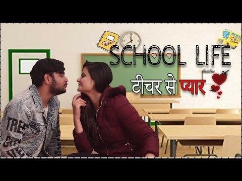 School Life - Pehla Pyar || Virat Beniwal || Namra Qadir