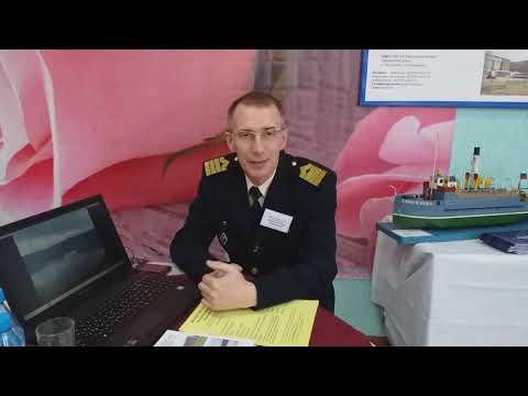 Обучение на речное судоходство было представлено на ярмарке вакансий 2019