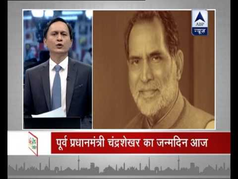 Jan Man: Chalte Chalte: Celebrating former prime minister Chandrashekhar's birthday