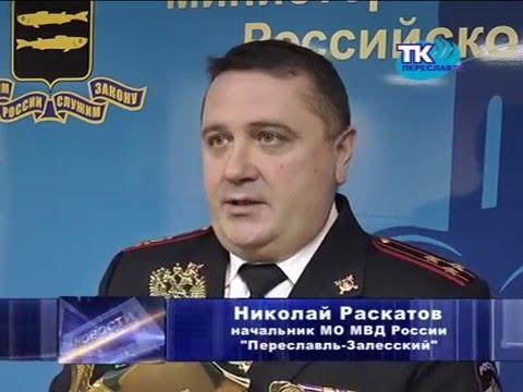 Секс знакомства Переславль-Залесский