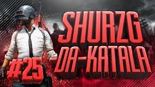 SHURZG F - Я БЕРЕМЕННА |25| SHURZG-DA-KATALA
