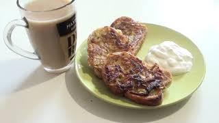 Картофельные гренки на завтрак видео рецепт
