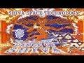 Miniature de la vidéo de la chanson Intelligate