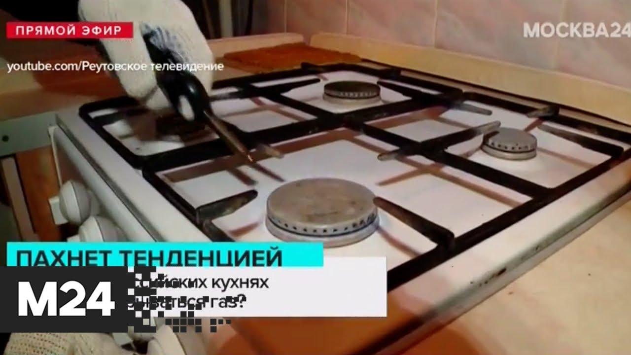 Газ взорвался в пятиэтажке в Красногорске - Москва 24