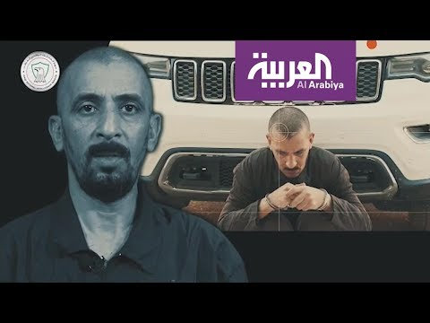 العراق.. اعتقال شبكة تمارس عمليات تزوير  - نشر قبل 23 ساعة