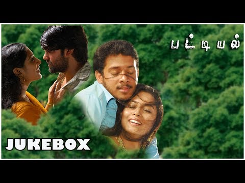 Pattiyal - Jukebox | Arya | Bharath |...