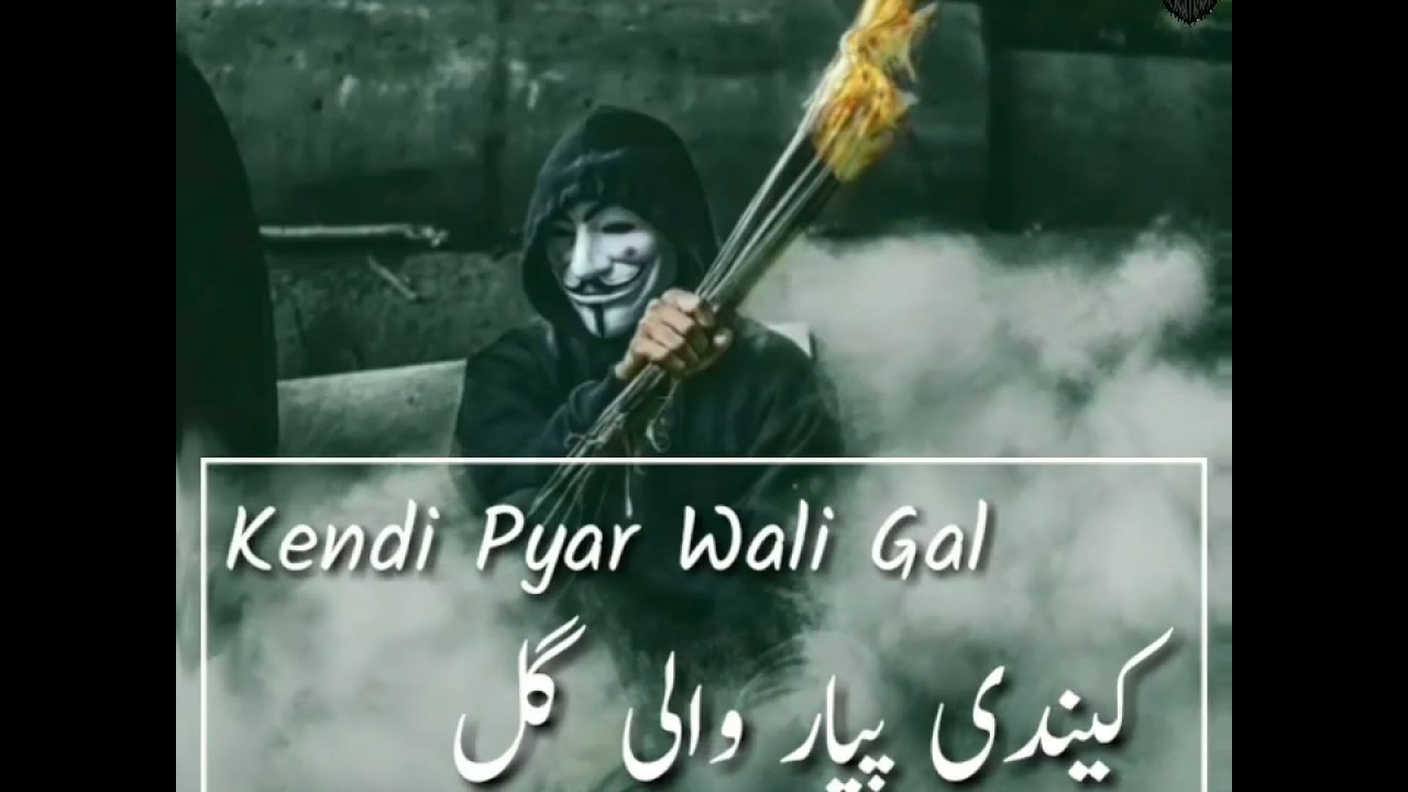 Download Pyar Wali Gal Sucha Yaar Ghauri Status Creation Awesome Lines Lyrical Whatsapp Status 2019