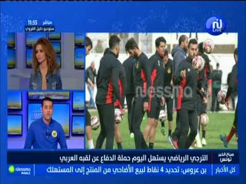 زوم رياضة ليوم الخميس 09 أوت 2018 - قناة نسمة