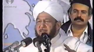 Jalsa Salana UK 1989 - Second Day Address by Hazrat Mirza Tahir Ahmad, Khalifatul Masih IV(rh)