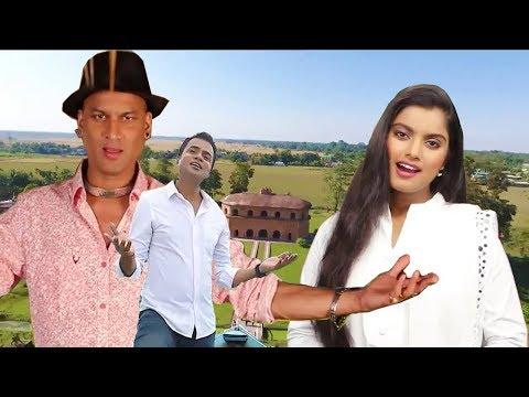 Zubeen Garg & Nahid Afrin - O Mur Apunar Dekh - The anthem song of Assam □□ NRC ASSAM 2018
