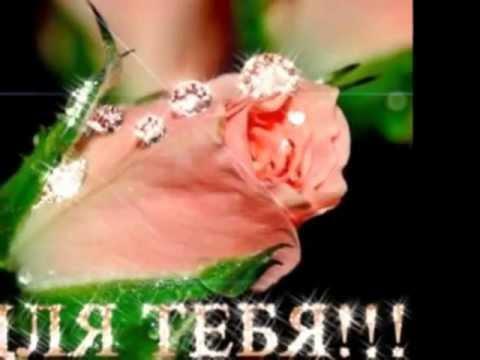 Красивые картинки, с Днем Рождения Людмила (38 фото) Прикольные
