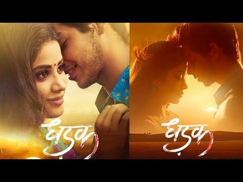 Dhadak (Sairaat) Movie Official First Look | Sridevi's daughter Jhanvi Kapoor, Ishan Khattar