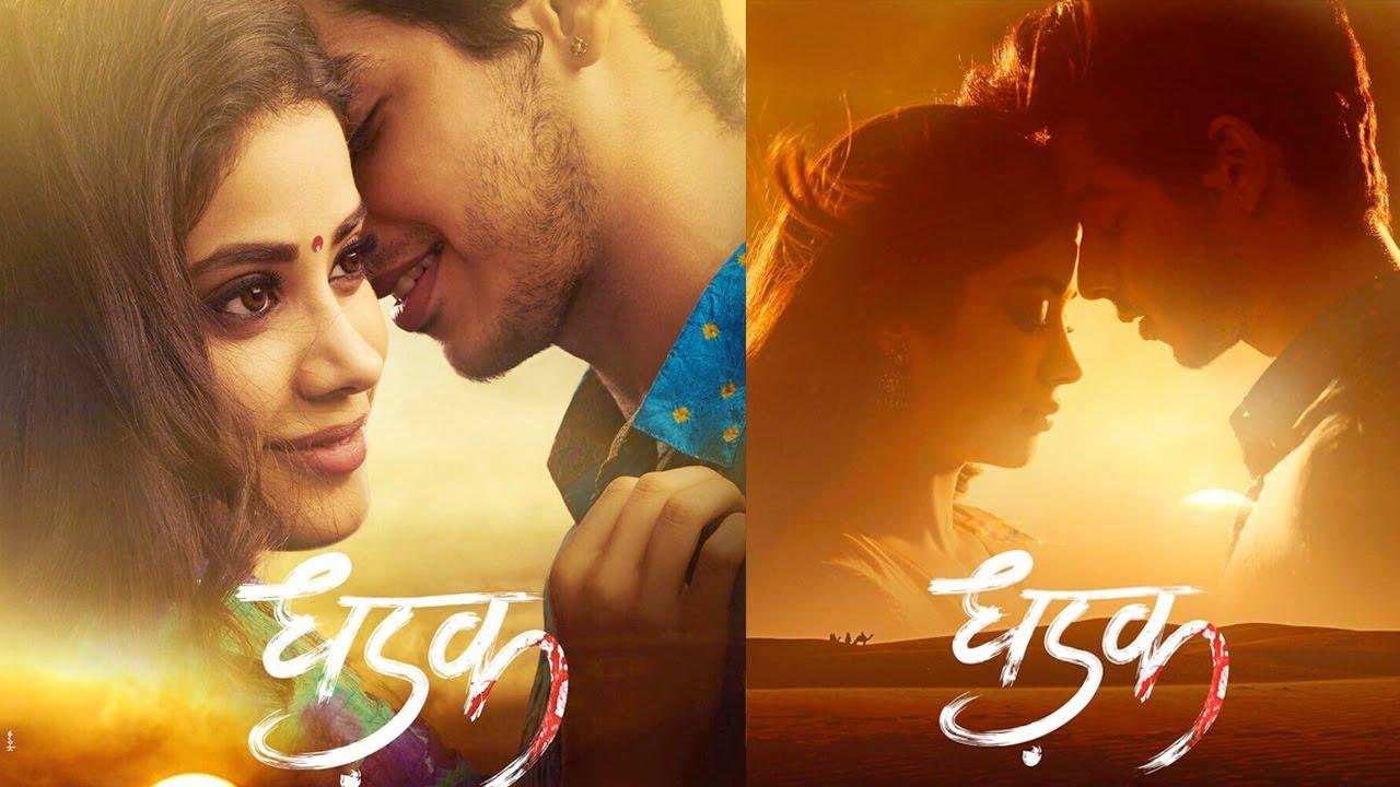 dhadak mp4 hd movie download