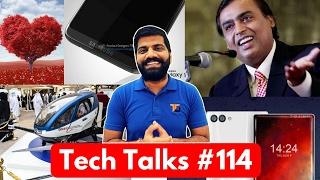 Tech Talks #114 Flying Taxi, Nokia 3 5 P1, Huawei P10, Jio