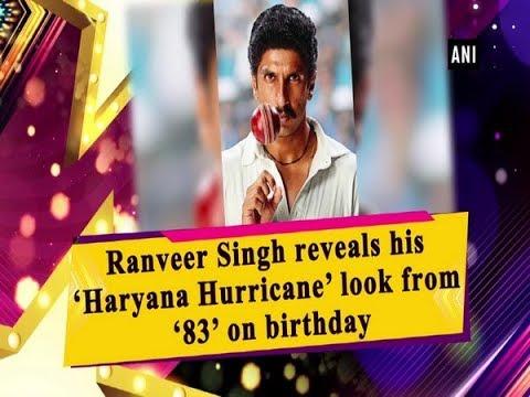 Ranveer Singh reveals his 'Haryana Hurricane' look from '83' on birthday Mp3