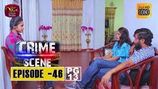 Crime Scene - ක්රයිම් සීන් | Episode -46 | 2019-01-14 | Rupavahini TeleDrama Thumbnail