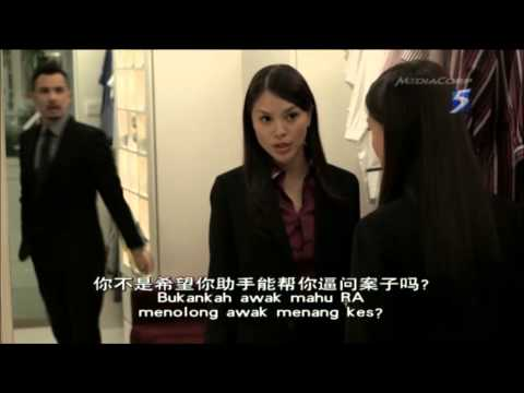 Carmen Soo in Code of Law