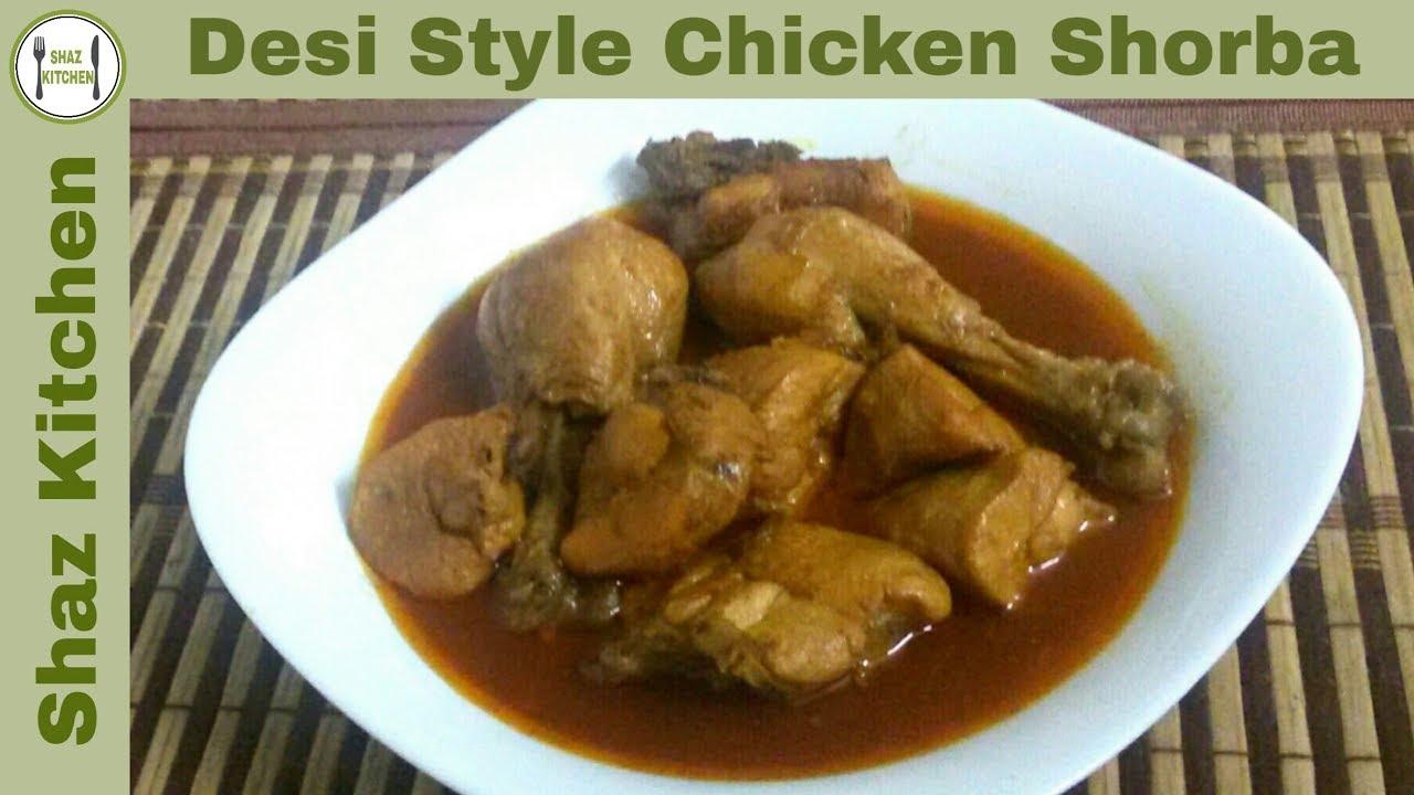 Desi Style Chicken Shorba Salan RecipeIn Urdu HindiHow To Make At Home