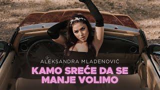 ALEKSANDRA MLADENOVIC - KAMO SRECE DA SE MANJE VOLIMO (OFFICIAL VIDEO)