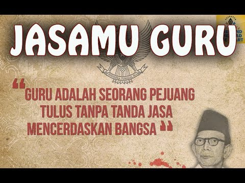 Jasamu Guru Cover Video