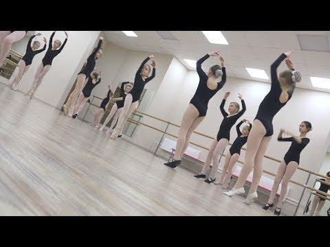 Поговорим о балете