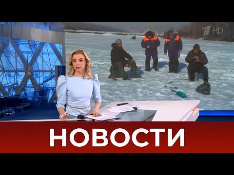 Выпуск новостей в 9:00 от 21.12.2020