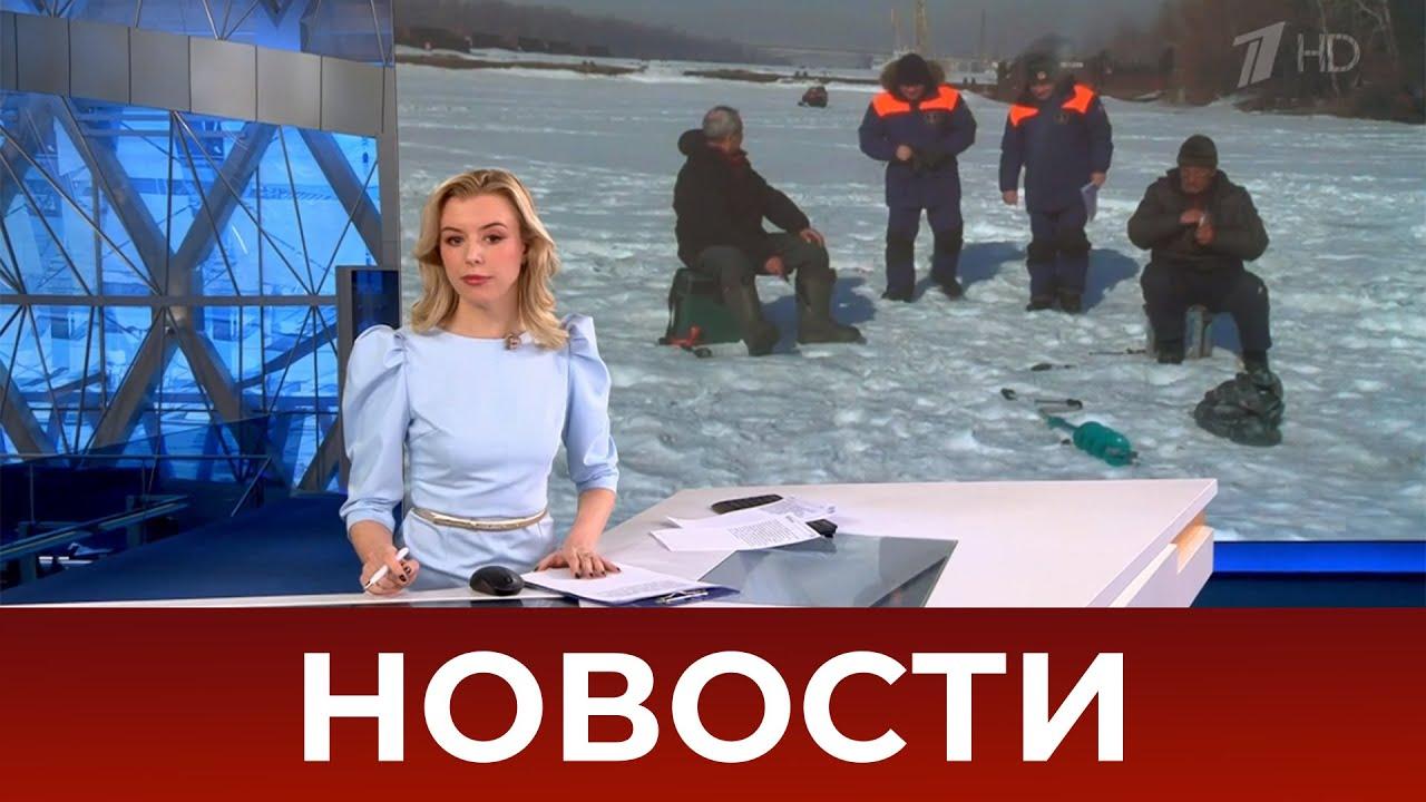 Выпуск новостей в 9:00 от 21.12.2020 MyTub.uz TAS-IX