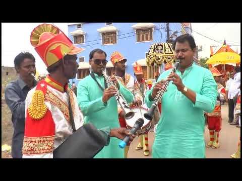 O Ram Ji Bada Dukh Dina, New Rashtriya Band Durg, Chhattisgarh, 9827175712,  9300612627