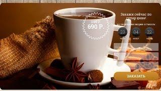 Chocolate slim отзывы покупателей | Chocolate slim отзывы похудевших!