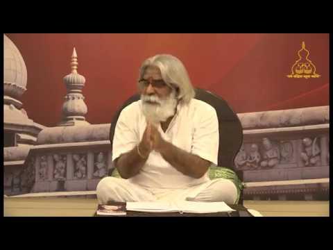 Seeing God in every thing and every thing in God - Shri Dnyanraj Manik Prabhu Maharaj
