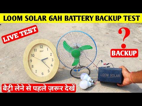 Loom Solar 6Ah/75Wh Battery Backup Test   Loom Solar Battery Backup
