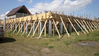 Как построить дом. Фундамент на сваях ТИСЭ.